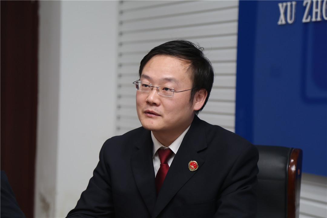 徐州经开区检察院开展干部任前集体谈话_徐州经济技术